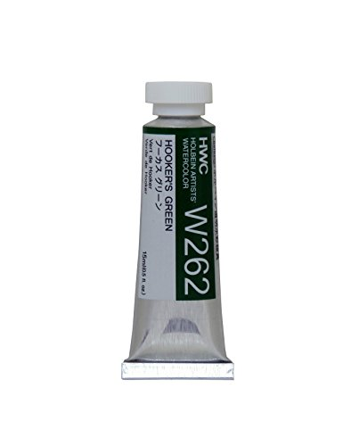 Holbein Artists water color - acuarelas - 15 ml - prostituta verde