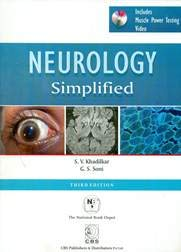 NEUROLOGY Simplified, 3/E (With CD-Rom)
