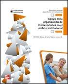 Apoyo en la organización de intervenciones en el ámbito institucional por Métodos de Control Higiénico Sanitarios