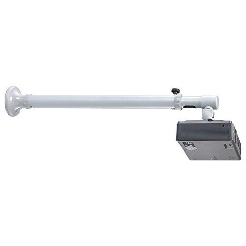NewStar BEAMER-W100 Universal Wandhalterung für Projektor (Länge 79 cm bis 129 cm) silber