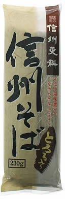Shinshi Soba Pasta di Grano Saraceno Giapponese - Nisshin Seifun 230g