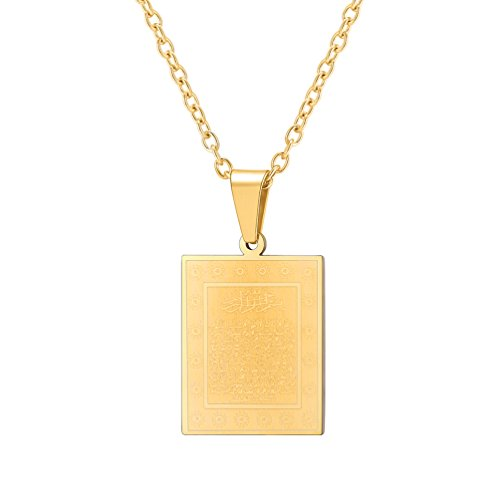 PROSTEEL Koran Ayatul Kursi Charm Anhänger Halskette 18k vergoldet Edelstahl Damen Herren Kette Allah Islam Muslim Geschenk