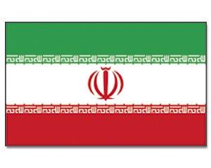 alflagge (Abschluss Garten Flag)