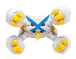 Pokemon Center Peluche Silver Mega Metalosse / Metagross