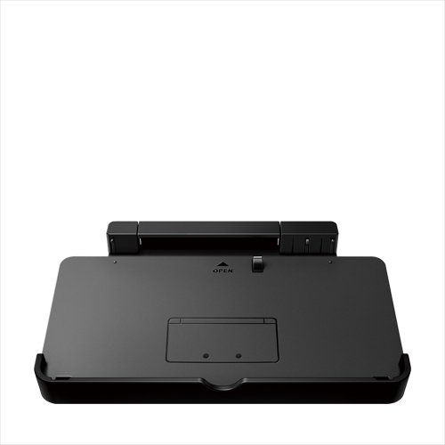 Nintendo 3DS Charging Cradle w/AC Adapter by Nintendo