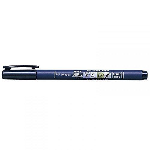 Tombow WS-BH Brush Pen Fudenosuke, harte Spitze, schreibfarbe schwarz
