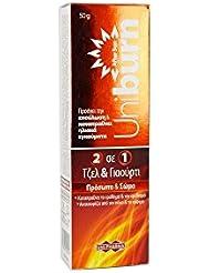Uni-Pharma Uniburn After Sun 2 in 1 Gel & Yogurt 50gr
