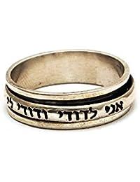 Anillo de plata de ley con diseño de hebreo con dos citas diferentes