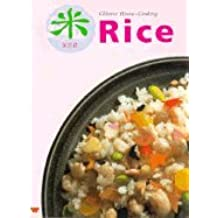 Rice - Chinese Home-Cooking