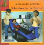 Image de Sahir Goes to the Dentist in Italian and English