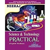 NIOS PRACTICAL SCIENCE AND TECHNOLOGY CLASS 10 STUDY GUIDE ENGLISH MEDIUM(AS PER LATEST SYLLABUS)