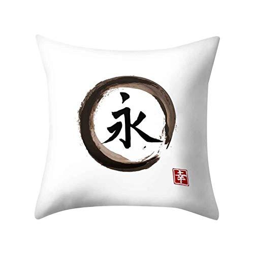 KonJin Kissenbezug 45 x 45 cm, Baumwolle Leinen Kissenbezug mit Tuschemalerei Kissenhülle Taille Wurf Kopfkissenbezug für Zuhause und Sofa, Schlafzimmer Dekoration, 4 Stück