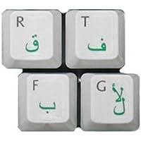 HQRP Adesivi laminati d'arabo per tastiera, trasparenti con lettere in verde per il computer portatile netbook / PC / desktop / notebook