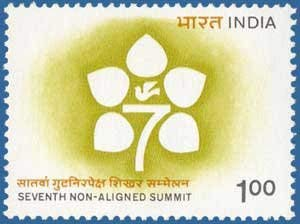 Sams Shopping 7th Non Aligned Summit Summit Emblem Event Peace Rs 1 Stamp