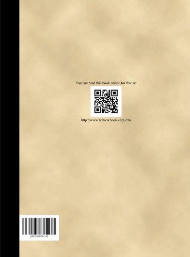 Sefer Imrei Cohen Vol 1 por Yechiel Michel haCohel Holner