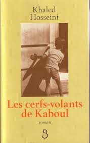 "<a href=""/node/14732"">Les Cerfs-volants de Kaboul</a>"