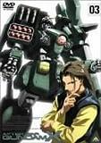 After War Gundam X Vol. 3 [96/J [Alemania] [DVD]