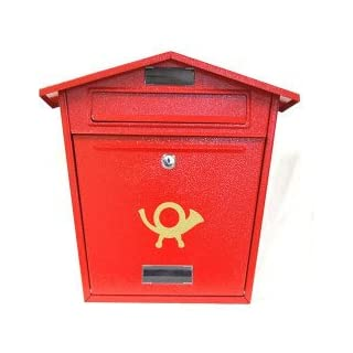 Aboria Steel Plate Post Box Red (104341)