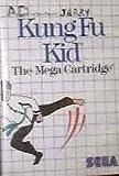 Kung Fu Kid Bild