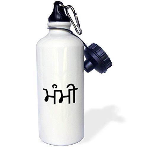 qidushop Mami Word for Mama in Punjabi Schrift Indische Sprache Schrift Mutter Mehrfarbig Lustige Edelstahl Sport Wasserflasche für Frauen Herren Kinder 535 ml
