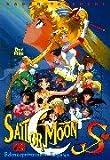 Sailor Moon, Anime Album, Bd.2, Schneeprinzessin Kaguya - Naoko Takeuchi