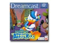 Disneys donald duck quack attack - Dreamcast - PAL