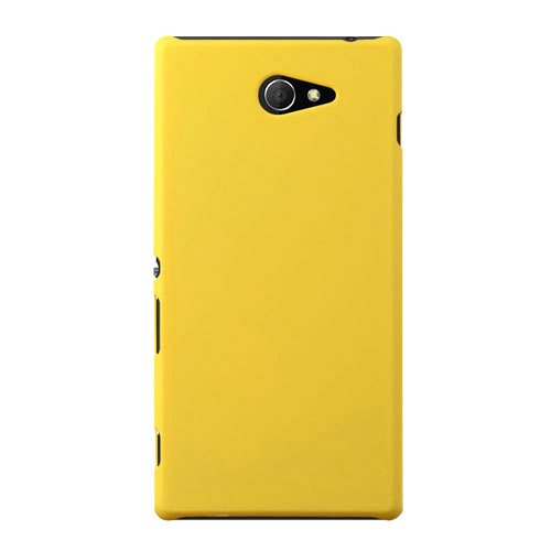 WOW Imagine(TM) Rubberised Matte Hard Case Back Cover For SONY XPERIA M2 / M2 DUAL (Yellow)  available at amazon for Rs.169
