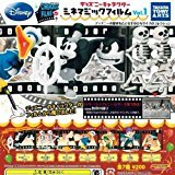 Disney Character Cinema Magic Film species Set TakaraTomy Arts Gacha mascot