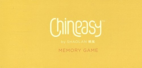 Chineasy Memory Game by ShaoLan (2015-05-04)