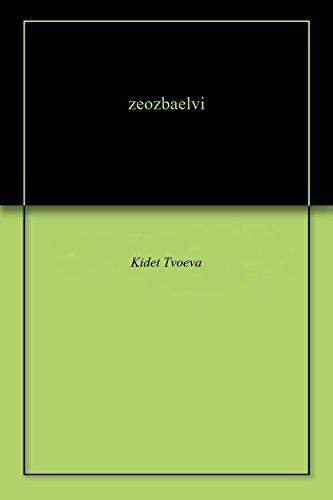 zeozbaelvi por Kidet Tvoeva