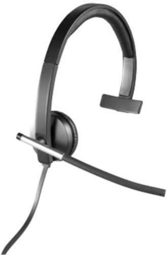 logitech-h650e-mono-usb-headset