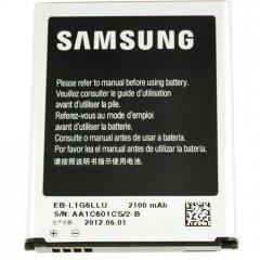 Samsung EBL1G6LLUC Original Li-Ion Akku (2100mAh)