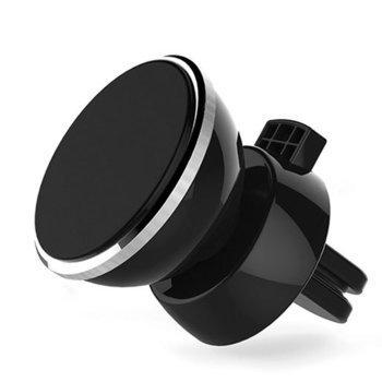 HubLines® Handy Halterung Auto mit Magnet - Smartphone für Lüftungsauslässe - Armaturenbrett Handyhalterung Auto Halter Lüftung Lüftungsschlitz Belüftung Klima Düse Autohalterung - car phone holder mount Kfz PKW LKW Befestigung Carholder