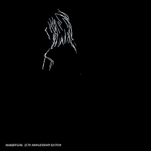 Trampoline Girl (2014 Remaster)