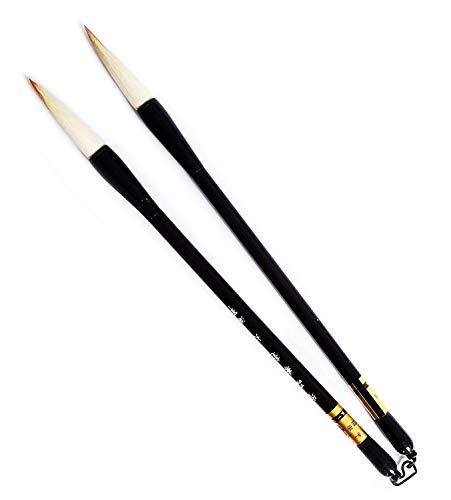 Hand® su-16verschiedene Größen Komfort zu halten Art & Kalligraphie Sumi Pinsel, 2Stück Large (Große Kalligraphie-pinsel)