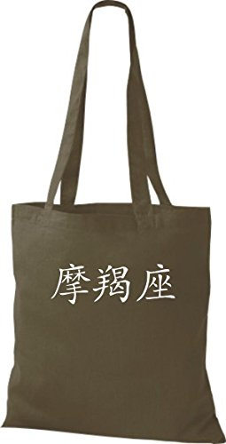 ShirtInStyle Stoffbeutel Chinesische Schriftzeichen Steinbock Baumwolltasche Beutel, diverse Farbe olive green