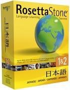 Rosetta Stone PremiumPac - Japanisch