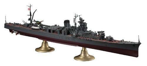 Hasegawa Echelle 1 : 350 cm IJN Cruiser Clair Yahagi Opération Ten-ichi-go 4 940,3 cm modèle Kit