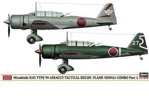 Mitsubishi Ki-51 Type 99 Assault Plane/Surveillance Aircraft Combo (1/72 scal... (japan import)