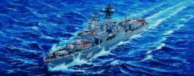 Severomorsk Destroyer soviétique classe Udaloy