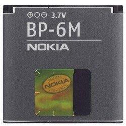 Original Akku Nokia BP-6M 9300, 9300i, 3250, 6151, 6233, 6280, 6288, N73, N93