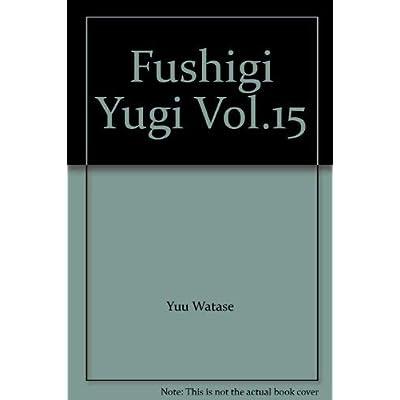 Fushigi yugi - vol 15