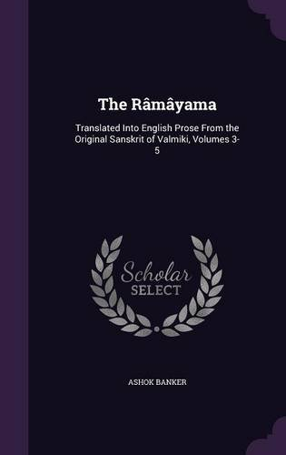 The Ramayama