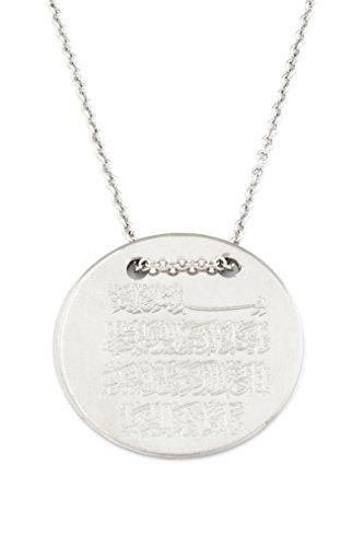 wunderschone-islam-kette-halskette-anhanger-gravurplatte-gravur-nazar-duasi-sure-aus-dem-koran
