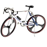 Bicycles Review and Comparison