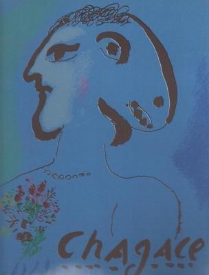 Chagall Lithograph (Chagall Lithograph IV 1969 - 1973. Katalog und Erklärungen Charles Sorlier und Farnand Mourlot.)