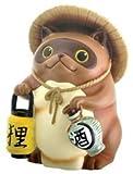 Stealstreet Japonais Tanuki Statue de Chien de Raton Laveur