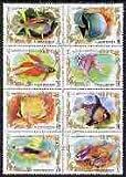 Ajman 1972 Fish perf set of 8 cto used, Mi 1312-19A FISH MARINE LIFE JandRStamps
