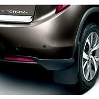 Citroën – Juego de faldillas traseras para Citroën C4 Aircross
