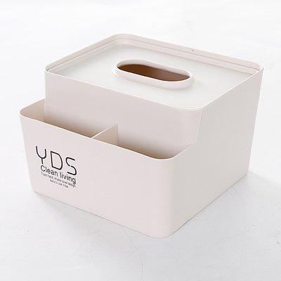 Tissue Box Creative Desktop drucken Fach Home Wohnzimmer Kunststoff Fernbedienung Aufbewahrungsbox Papier Pumpen, beige ()